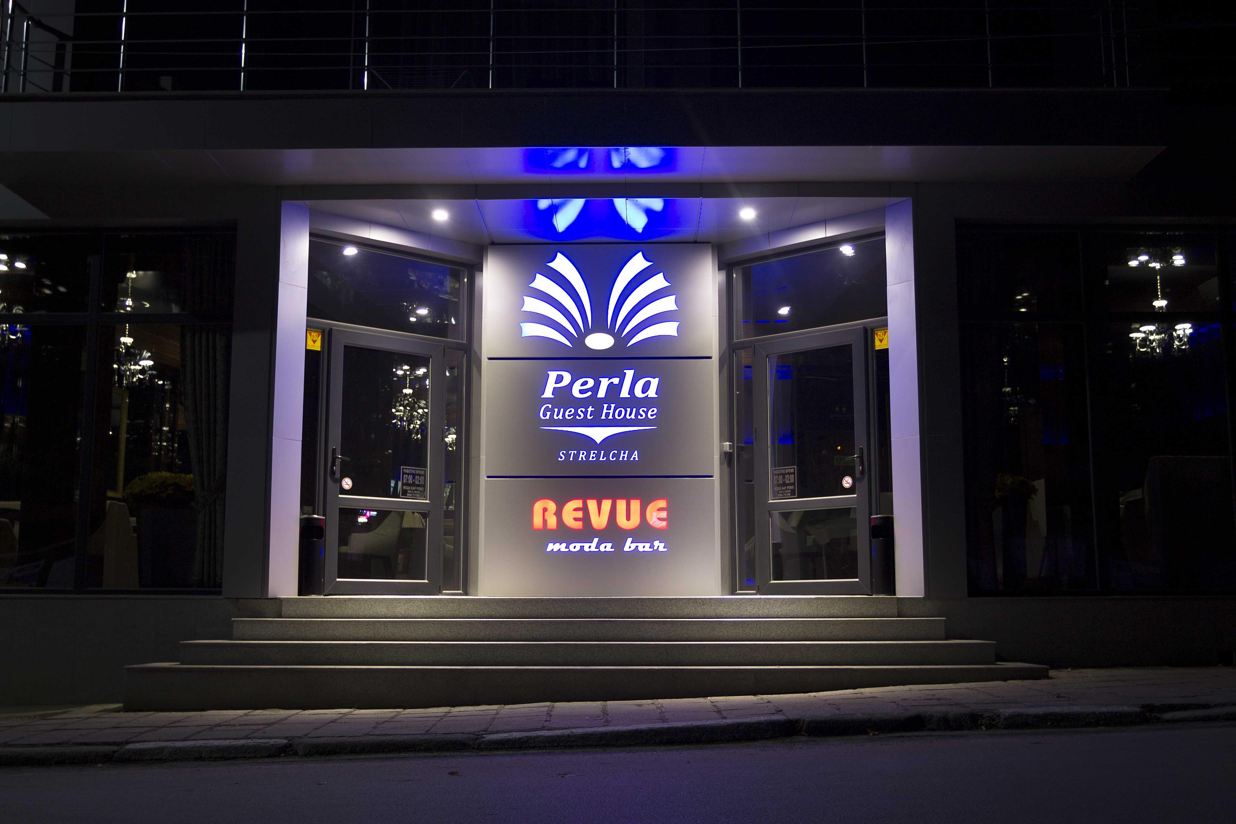 Къща за гости Перла град Стрелча